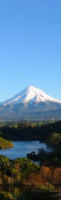 Mt_Taranaki_from_Lake_Mangamahoe_1.jpg